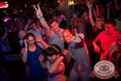 «Дыхание ночи»: DJ Adida$$ (Самара), 2 августа 2014 - Ресторан «Максимилианс» Самара - 18