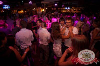 «Дыхание ночи»: DJ Adida$$ (Самара), 2 августа 2014 - Ресторан «Максимилианс» Самара - 25