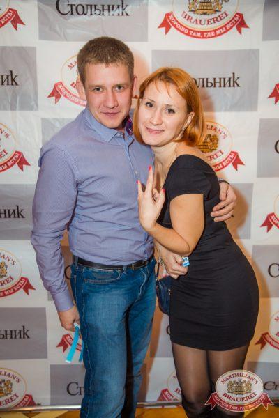 «Дыхание ночи»: Dj Алексей Мануйлов, 18 октября 2014 - Ресторан «Максимилианс» Самара - 04