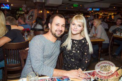 «Дыхание ночи»: Dj Алексей Мануйлов, 18 октября 2014 - Ресторан «Максимилианс» Самара - 07
