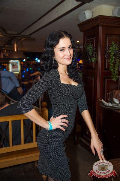 «Дыхание ночи»: Dj Алексей Мануйлов, 18 октября 2014 - Ресторан «Максимилианс» Самара - 10
