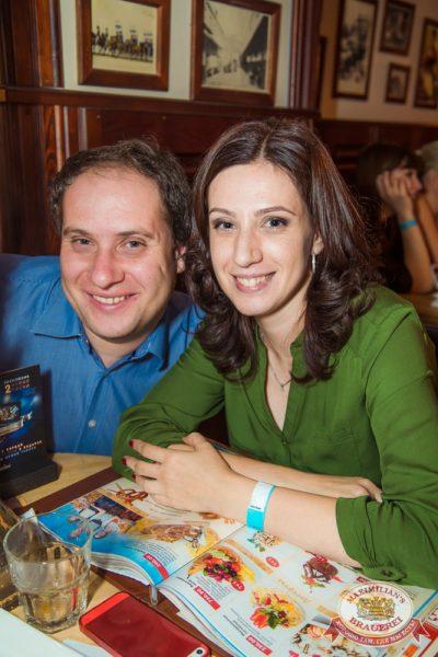 «Дыхание ночи»: Dj Алексей Мануйлов, 18 октября 2014 - Ресторан «Максимилианс» Самара - 12