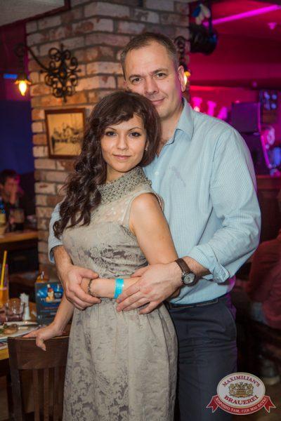«Дыхание ночи»: Dj Алексей Мануйлов, 18 октября 2014 - Ресторан «Максимилианс» Самара - 14