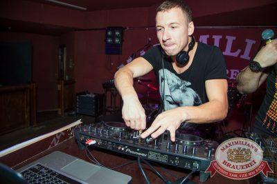 «Дыхание ночи»: Dj Алексей Мануйлов, 18 октября 2014 - Ресторан «Максимилианс» Самара - 16