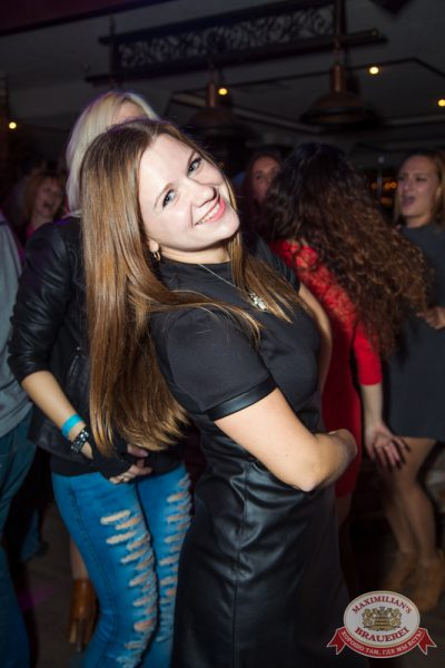 «Дыхание ночи»: Dj Алексей Мануйлов, 18 октября 2014 - Ресторан «Максимилианс» Самара - 25