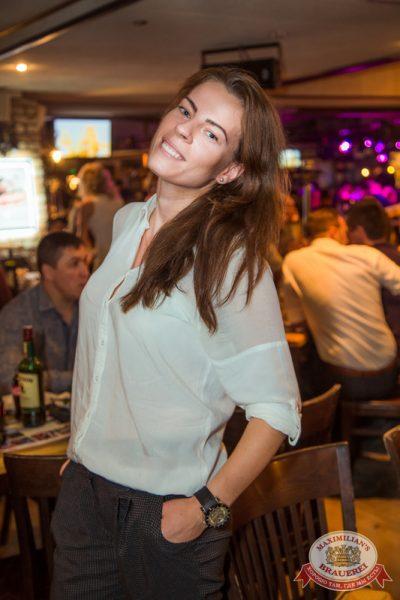 «Дыхание ночи»: Dj Алексей Мануйлов, 18 октября 2014 - Ресторан «Максимилианс» Самара - 27