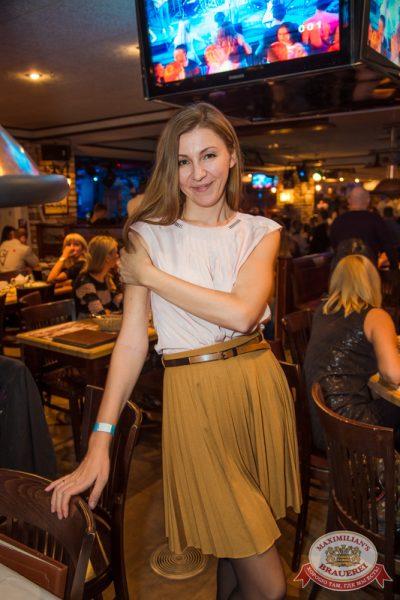 «Дыхание ночи»: Dj Алексей Мануйлов, 18 октября 2014 - Ресторан «Максимилианс» Самара - 30