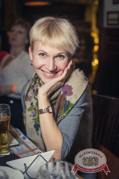 «Дыхание ночи»: DJ Alina Jameson на Репетиции Дня Защитника Отечества, 21 февраля 2014 - Ресторан «Максимилианс» Самара - 12