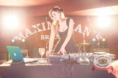 «Дыхание ночи»: Dj Amira на Международном Женском дне, 8 марта 2014 - Ресторан «Максимилианс» Самара - 01