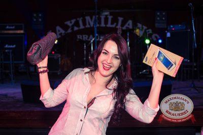 «Дыхание ночи»: Dj Amira на Международном Женском дне, 8 марта 2014 - Ресторан «Максимилианс» Самара - 17