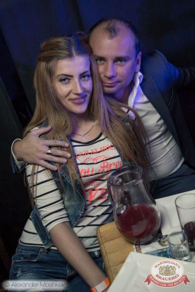 «Дыхание ночи»: Dj Anton (Москва), 28 марта 2015 - Ресторан «Максимилианс» Самара - 07
