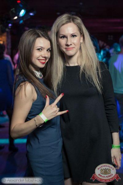 «Дыхание ночи»: Dj Anton (Москва), 28 марта 2015 - Ресторан «Максимилианс» Самара - 08