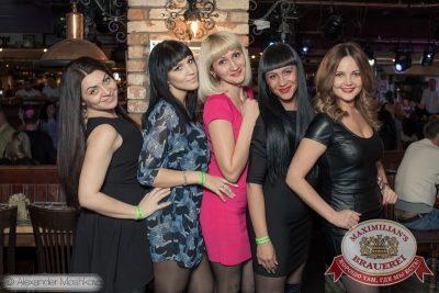 «Дыхание ночи»: Dj Anton (Москва), 28 марта 2015 - Ресторан «Максимилианс» Самара - 17