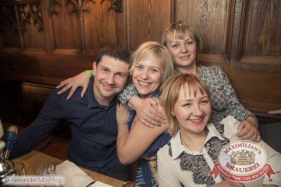 «Дыхание ночи»: Dj Anton (Москва), 28 марта 2015 - Ресторан «Максимилианс» Самара - 19