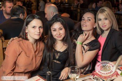 «Дыхание ночи»: Dj Anton (Москва), 28 марта 2015 - Ресторан «Максимилианс» Самара - 20