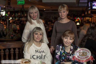 «Дыхание ночи»: Dj Anton (Москва), 28 марта 2015 - Ресторан «Максимилианс» Самара - 21