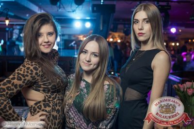 «Дыхание ночи»: Dj Anton (Москва), 28 марта 2015 - Ресторан «Максимилианс» Самара - 23