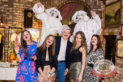 «Дыхание ночи»: Dj Anton (Москва) на Дне Космонавтики, 12 апреля 2014 - Ресторан «Максимилианс» Самара - 04