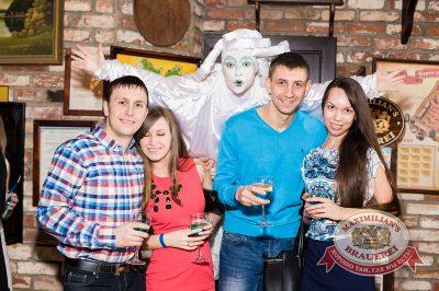 «Дыхание ночи»: Dj Anton (Москва) на Дне Космонавтики, 12 апреля 2014 - Ресторан «Максимилианс» Самара - 12