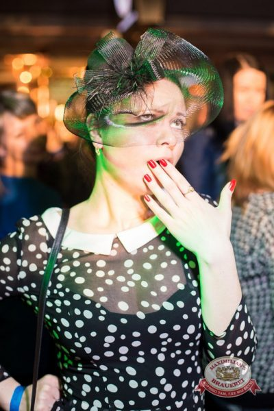«Дыхание ночи»: Dj Anton (Москва) на Дне Космонавтики, 12 апреля 2014 - Ресторан «Максимилианс» Самара - 13