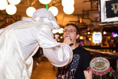 «Дыхание ночи»: Dj Anton (Москва) на Дне Космонавтики, 12 апреля 2014 - Ресторан «Максимилианс» Самара - 15