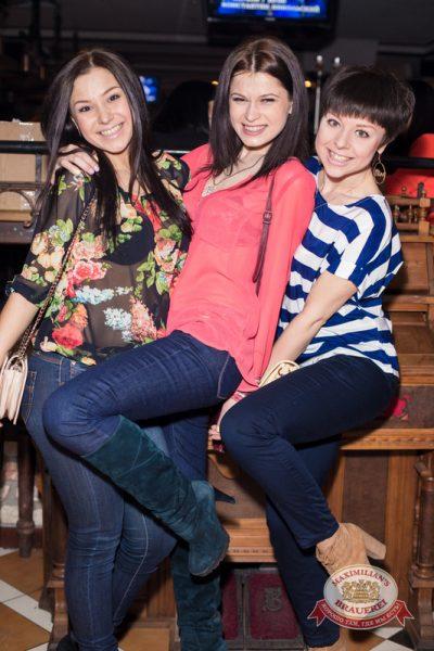 «Дыхание ночи»: Dj Anton (Москва) на Дне Космонавтики, 12 апреля 2014 - Ресторан «Максимилианс» Самара - 21