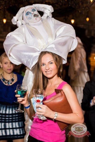«Дыхание ночи»: Dj Anton (Москва) на Дне Космонавтики, 12 апреля 2014 - Ресторан «Максимилианс» Самара - 25
