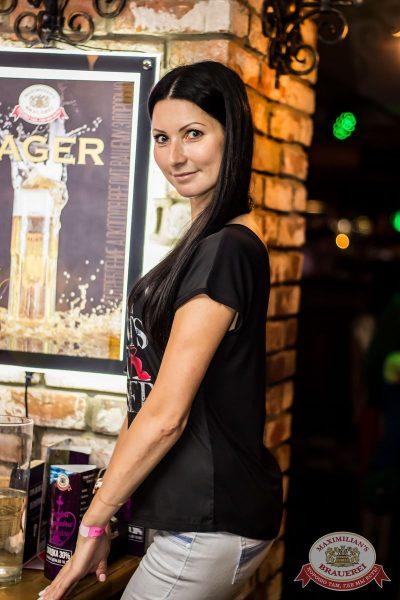 «Дыхание ночи»: Dj Артем Бодрый & Dj LEO, МС Шарланов, 13 августа 2016 - Ресторан «Максимилианс» Самара - 07