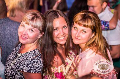 «Дыхание ночи»: Dj Артем Бодрый & Dj LEO, МС Шарланов, 13 августа 2016 - Ресторан «Максимилианс» Самара - 11