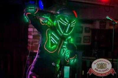 «Дыхание ночи»: Dj Артем Бодрый & Dj LEO, МС Сенатов, 20 августа 2016 - Ресторан «Максимилианс» Самара - 09