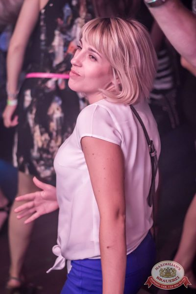 «Дыхание ночи»: Dj Артем Бодрый & Dj LEO, МС Сенатов, 20 августа 2016 - Ресторан «Максимилианс» Самара - 20