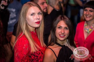 «Дыхание ночи»: Dj Артем Бодрый & Dj LEO, МС Сенатов, 20 августа 2016 - Ресторан «Максимилианс» Самара - 21