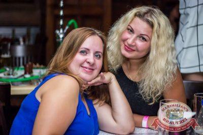 «Дыхание ночи»: Dj Артем Бодрый & Dj LEO, МС Сенатов, 20 августа 2016 - Ресторан «Максимилианс» Самара - 29