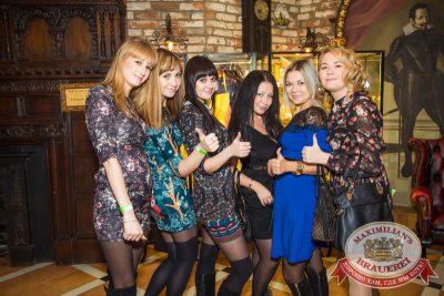 «Дыхание ночи»: Dj Demid Rezin (Москва), 8 ноября 2014 - Ресторан «Максимилианс» Самара - 04