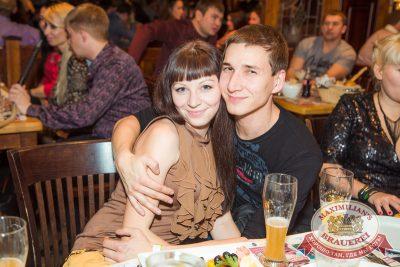 «Дыхание ночи»: Dj Demid Rezin (Москва), 8 ноября 2014 - Ресторан «Максимилианс» Самара - 08