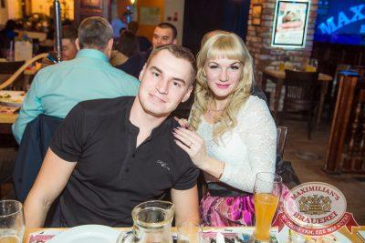 «Дыхание ночи»: Dj Demid Rezin (Москва), 8 ноября 2014 - Ресторан «Максимилианс» Самара - 09