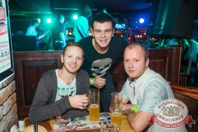 «Дыхание ночи»: Dj Demid Rezin (Москва), 8 ноября 2014 - Ресторан «Максимилианс» Самара - 10