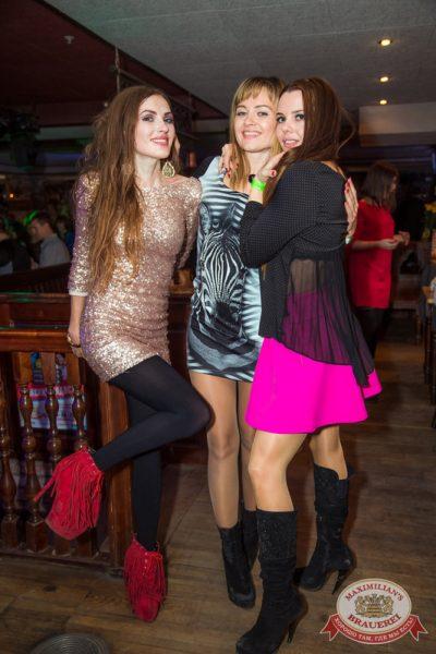 «Дыхание ночи»: Dj Demid Rezin (Москва), 8 ноября 2014 - Ресторан «Максимилианс» Самара - 11