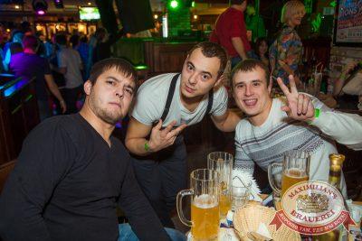 «Дыхание ночи»: Dj Demid Rezin (Москва), 8 ноября 2014 - Ресторан «Максимилианс» Самара - 13