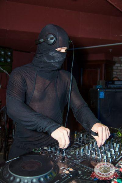 «Дыхание ночи»: Dj Demid Rezin (Москва), 8 ноября 2014 - Ресторан «Максимилианс» Самара - 15