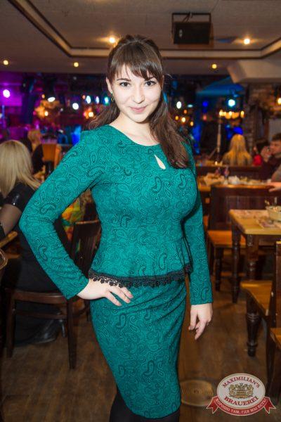 «Дыхание ночи»: Dj Demid Rezin (Москва), 8 ноября 2014 - Ресторан «Максимилианс» Самара - 17