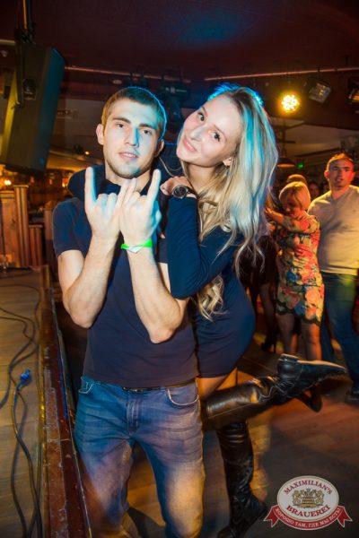 «Дыхание ночи»: Dj Demid Rezin (Москва), 8 ноября 2014 - Ресторан «Максимилианс» Самара - 21