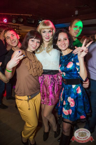«Дыхание ночи»: Dj Demid Rezin (Москва), 8 ноября 2014 - Ресторан «Максимилианс» Самара - 23