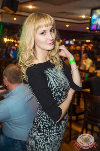 «Дыхание ночи»: Dj Demid Rezin (Москва), 8 ноября 2014 - Ресторан «Максимилианс» Самара - 24