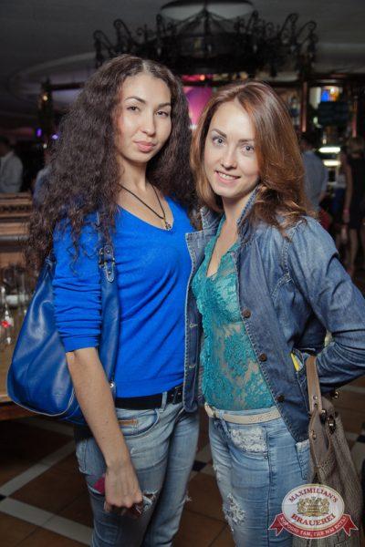«Дыхание ночи»: Dj Denis Rublev (Москва), 13 сентября 2014 - Ресторан «Максимилианс» Самара - 07