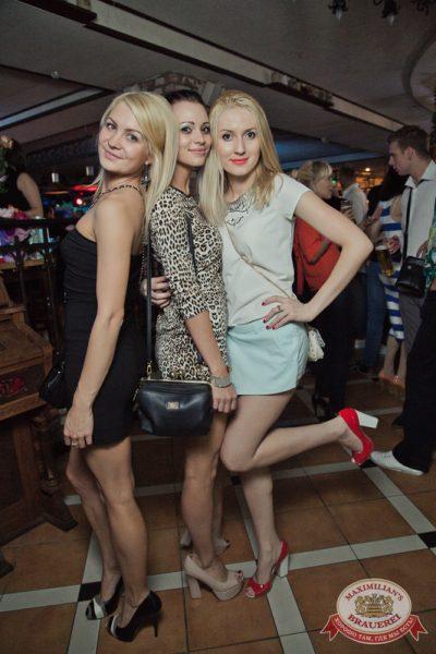 «Дыхание ночи»: Dj Denis Rublev (Москва), 13 сентября 2014 - Ресторан «Максимилианс» Самара - 09