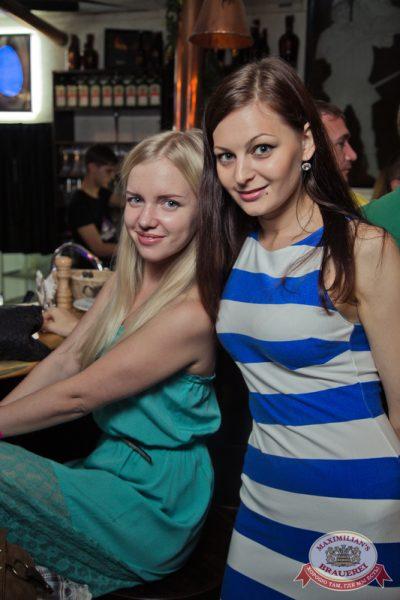 «Дыхание ночи»: Dj Denis Rublev (Москва), 13 сентября 2014 - Ресторан «Максимилианс» Самара - 10