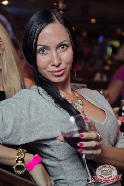 «Дыхание ночи»: Dj Denis Rublev (Москва), 13 сентября 2014 - Ресторан «Максимилианс» Самара - 11