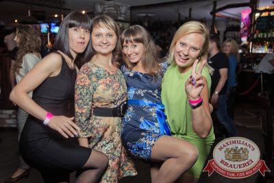 «Дыхание ночи»: Dj Denis Rublev (Москва), 13 сентября 2014 - Ресторан «Максимилианс» Самара - 13