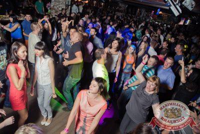 «Дыхание ночи»: Dj Denis Rublev (Москва), 13 сентября 2014 - Ресторан «Максимилианс» Самара - 15